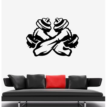 Wall Decal Sports Gym Fitness Dumbbells Bodybuilding Vinyl Sticker (ed1349)