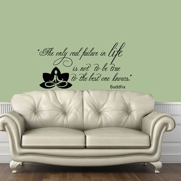 Housewares Buddha Quote Wall Vinyl Decal Sticker Art Interior Home Decor Room Mural V239