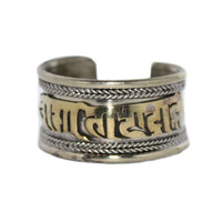 Adjustable Ring Brass Ring Mantra Ring Yoga Ring Healing Ring