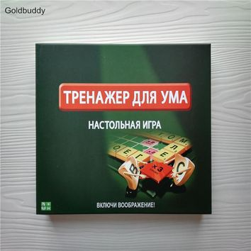 Goldbuddy Quality Russian Scrabble Games Crossword Board Spelling Games Learning Education Table Jigsaw Puzzles SC-002