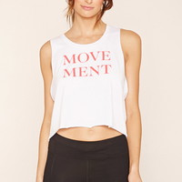 Active Movement Graphic Tank