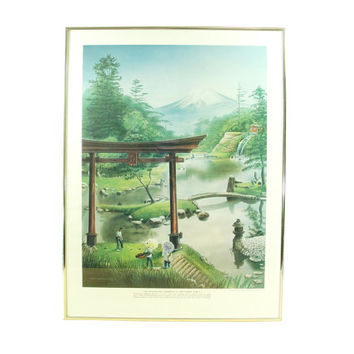 1976 Loyal Chapman Golf Series No. 6 - Japanese Fine Art - Fujiyama Gardens Japan