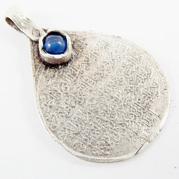 Teardrop Medallion Pendant with Blue Jade Stone Accent - Arabic Calligraphy - Matte Antique Silver Plated - 1pc