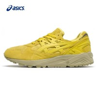 Original ASICS Men Shoes Cushioning Breathable Running Shoe Retro Sports Shoes Sneakers