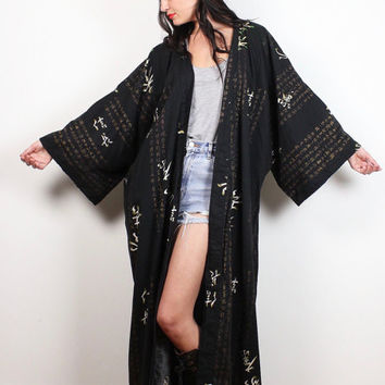 dc597eedbbed2 Vintage Kimono Jacket Black Gold Tan Script Print Cotton Draped