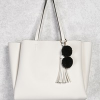Pebbled Faux Leather Tote Bag
