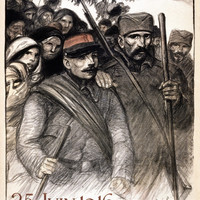WWI Poster France Serbia Day. June 25, 1916.