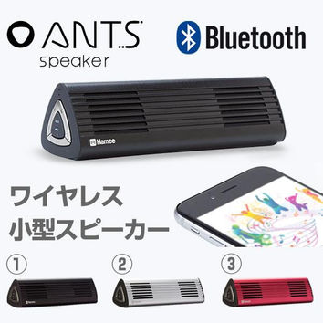 Hamee Original ANTS Series Bluetooth 4.1 Version Wireless Speaker