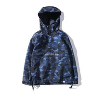 Camouflage Windbreaker Jacket [10351478471]