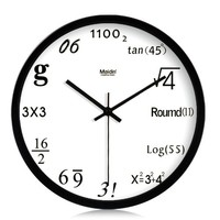 YCC Creative Math Mute Quartz Wall Clock Color White