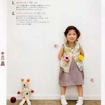 Simple Design Clothes for Boys & Girls - Japanese Sewing Pattern Book for Children - Polka Drops -B882