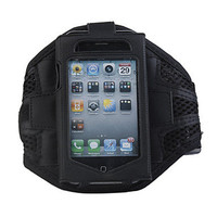 Sporty Armband for iPhone 4 4s