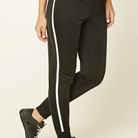 Active Striped Joggers