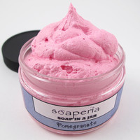 Pomegranate- 4 oz. Whipped Soap in a Jar VEGAN