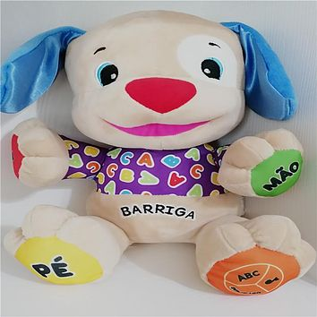 Goldbuddy Brazilian Portuguese Speaking Singing Toy Stuffed Puppy Dog Doll Baby Educational Musical Plush