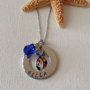Autism necklace, autism awareness, gifts for autism, autistic gifts, autism name necklace
