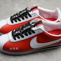 "Nike Cortez ""Red&White"" Chinese Word Running Shoes AV8255-106"