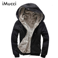 M-4XL Winter Jacket Men Thick Sweatshirts Warm Hoodies Plus Size Hooded Fleeces Fashion Cardigan Black Coat Outerwear