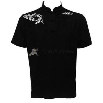 Black Short Sleeve Martial Arts T-Shirt