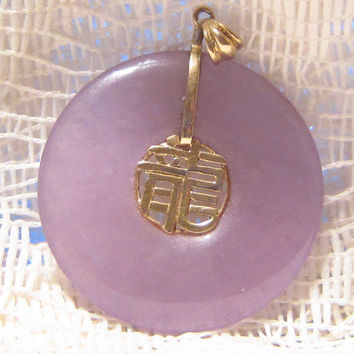 Lavender Jade with 14 KT Gold Pendant with Chinese Symbol