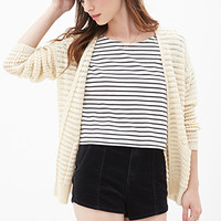 FOREVER 21 High-Waisted Corduroy Shorts
