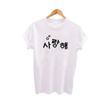 "Korean T-shirt  ""I Love You"" Cute Hangul Text Tee shirt femme Hipster Harajuku Womens Clothing Kawaii Ladies T Shirt Women Tops"