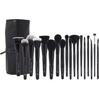 Online Only 19 Piece Brush Kit | Ulta Beauty