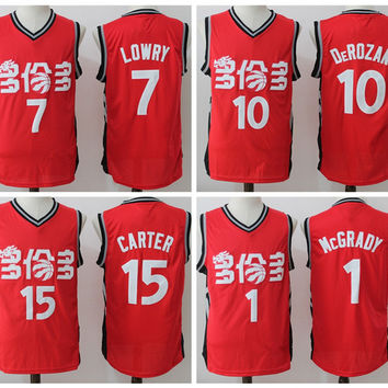 2016 Hot 10 DeMar DeRozan Chinese Jerseys New Year Uniforms 7 Kyle Lowry 1 Tracy McGrady 15 Vince Carter Rev 30 New Material Alternate Red