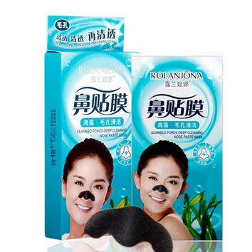 Whitening Skin Care Seaweed Pig Nose Blackhead Remover Mask Deep Cleansing Black Face Mask Anti Acne Suction Blackhead