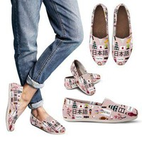Japanese Teacher Casual Shoes