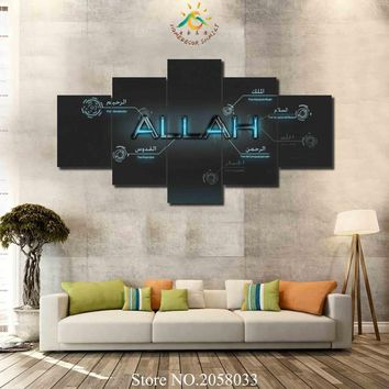 3-4-5 Pieces Islam Allah Font Wall Art Paintings Wall Paining Canvas Picture For Living Room Printed Canvas HD Painting