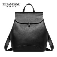 WILIAMGANU Brand Fashion simple style Genuine Leather  backpack Ladies bags Girl's School Bag Real Cowhide Bag For Women 0774