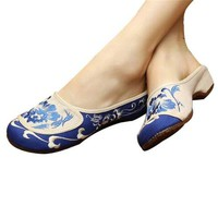 Chinese Embroidered Shoes Women Cotton sandals drag Blue and Green