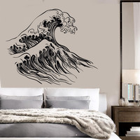 Vinyl Wall Decal Ocean Wave Sea Marine Bathroom Decor Stickers (105ig)