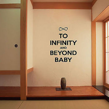 Infinity and Beyond quote wall sticker quote decal wall art decor 5437