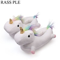 RASS PLE Soft Plush unicorn Slippers 2017 Winter Warm Cotton Slippers Adult Shoes For Chausson Licorne  Fit 23cm-26cm Foot