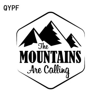 QYPF 14.3cm*15.8cm The MOUNTAINS Are Calling Exquisite Vinyl Car Sticker Vivid Window Decal C18-0349