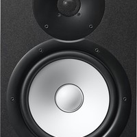 Yamaha HS8 Studio Monitor, Black