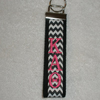 Sorority Chevron Keychain (Sorority OFFICIAL LICENSED PRODUCTS) Monogrammed/Embroidery Key Fob Keychain Cotton Webbing Wristlet