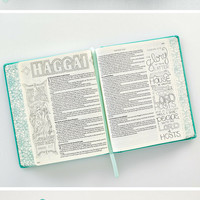 Faith Journaling Bible - Illustrated Bible - My Creative bible - Bible Journaling,  Gifts for Mom Sister Friend, Journaling Bible