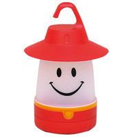 Smile Portable LED Lantern