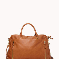 Weekender Faux Leather Duffle Bag
