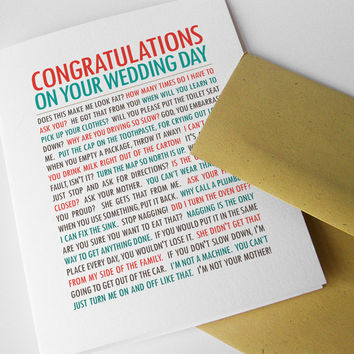 Funny Unique Wedding Card for Bride and Groom What by NeatThings