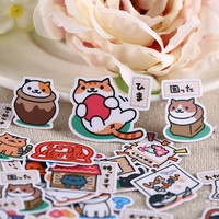 40pcs Self-made Japanese Cat Scrapbooking Stickers DIY Craft DIY Sticker Pakc Photo Albums Deco Diary Deco