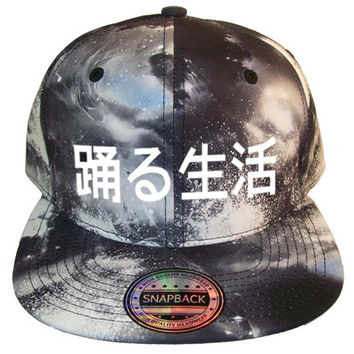 Dansu Snapback Hat in Gray Galaxy