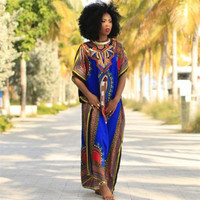 """CHINARA"" African Print  Dashiki Kaftan Dress"