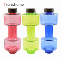 TRANSHOME 2017 New 550ml Creative Dumbbell Shape Fitness Equipment Shape Kettle Space Cup Fruit Juice Bottle Sport Water Bottle