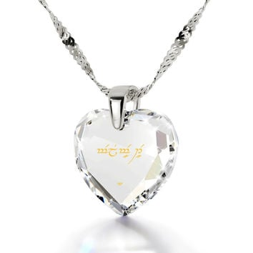 """I Love You"" in Elvish, 14k White Gold Necklace, Cubic Zirconia"