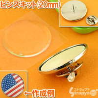 Your Original Charm Craft Kit Dome-Shaped Badge (20mm)