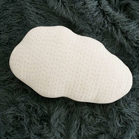 Cloud Pillow | Urban Outfitters